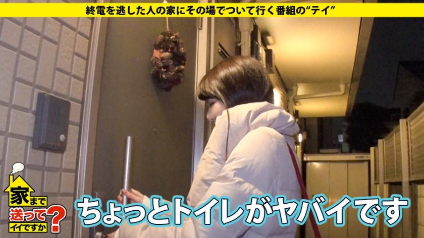 SM大好きな美人女子が夜中からおっぱじめてアパート中にアヘ声を響き渡らせるwwwww