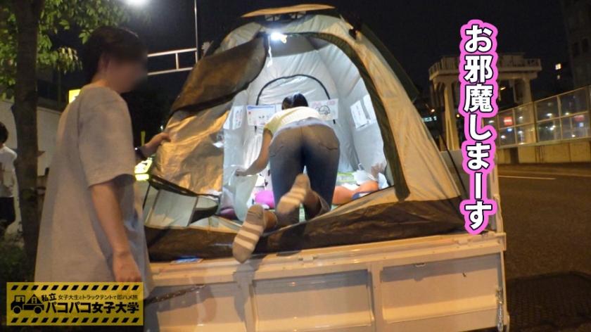 くっそ暑いのにテントでセックスしちゃう女wwwww声が外に漏れるくらいイキあえぐwwwww