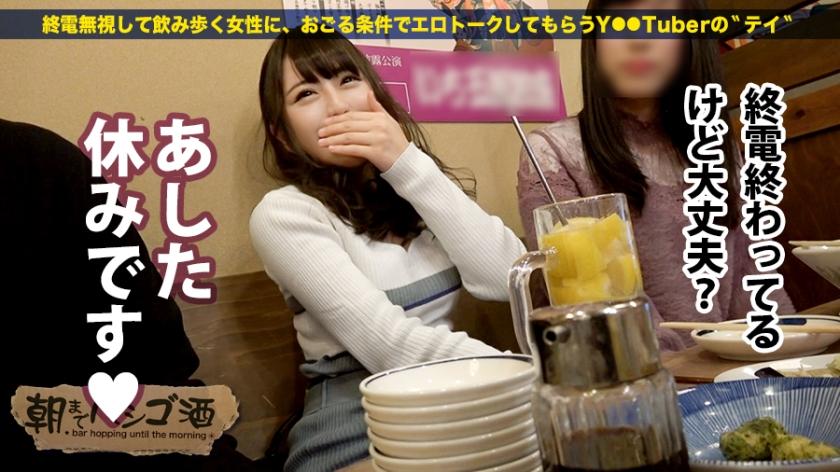 初イキ女「イクイクイクゥ!だめぇ!」←どうしてイクってのが分かってるんですかねぇ…
