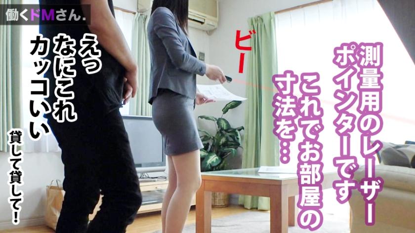 スーツ姿のドM女が仕事中に強引にセックスされて感じまくるのってたまらんなwwww