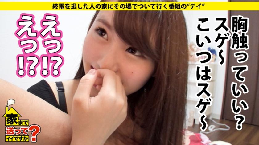 ドエロな体した女のまん汁が白濁しすぎて中出しされたマンコみたいになってる画像wwwww