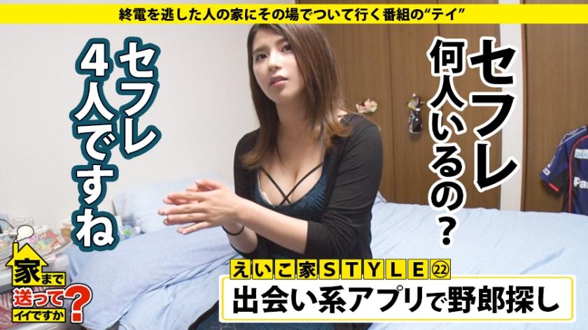 G乳ぶら下げた21歳キャバ嬢が若気の至りでハメ撮りしちゃって黒歴史確定か!?