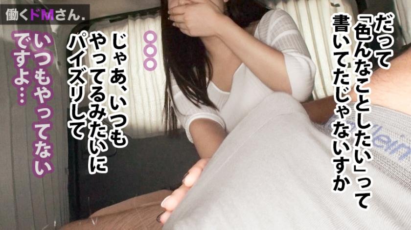 隠しきれないIカップ!電車でおっぱい触られるのも日常茶飯事な爆乳女とSEXしてみたwwwwww