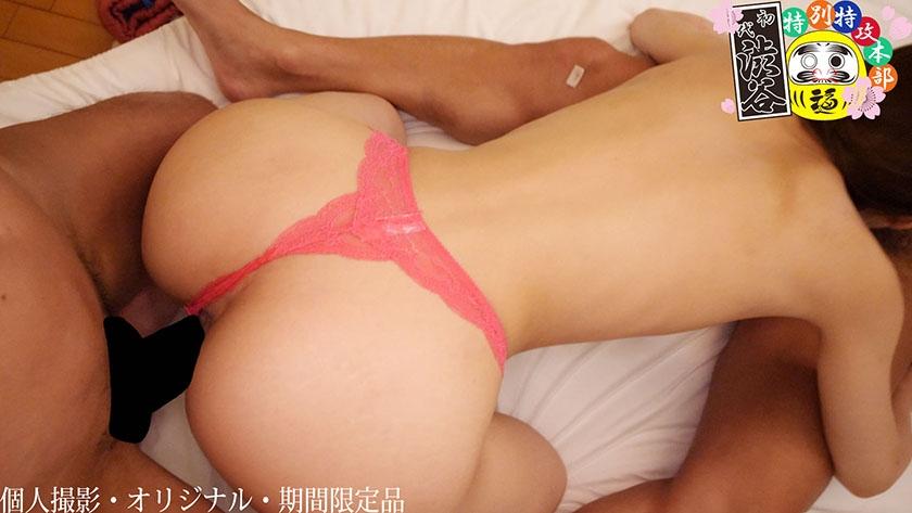 クラブにいる女のセックス好き度がハンパねえwwwwパリピのセックスライフがこちらwwww