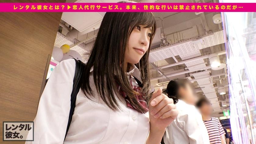 彼女とデートでカラオケでキス…からのSEXまでの過程をまとめてある画像wwwww
