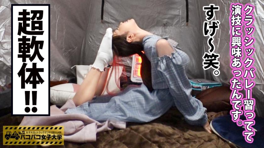 酒を飲むとエッチしたくなるという有望株wwww巨乳で演劇やってる最高女子大生wwww