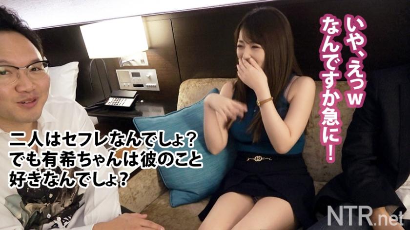彼氏にAV男優とSEXしてるのを見られて異常なほど感じてるGカップパイパン彼女!!!!