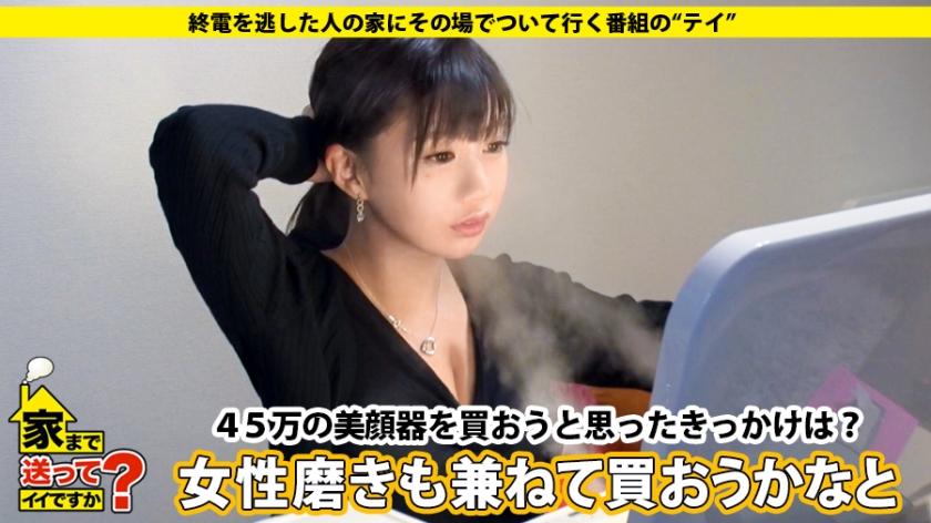 大阪のGカップ美女!浪速のスケベクイーンは毎日勝負下着!フェラもパイズリもSEXも極上!