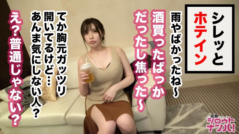 無敵のむにゅふわHカップ神乳を持つ美人バンギャの乳首はそれはそれは綺麗じゃったそうな・・・
