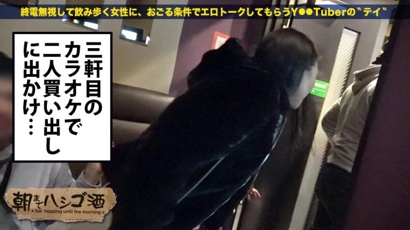 恵比寿で酔ってる女「1日最高13回ヤッた事あるwww」←こいつのスマホの画面もバキバキだった…。