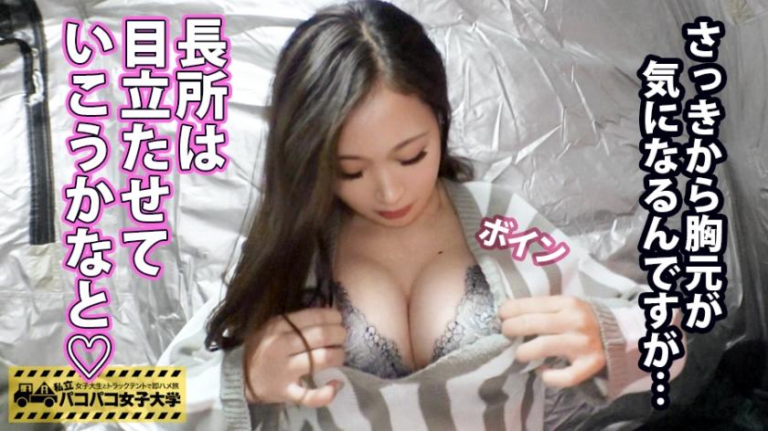 Hカップ女子大生はすでに開発済みで潮吹くしエロい声はでかいしでセックスマシーン状態wwww