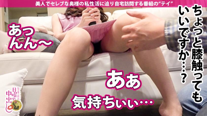 電マでオナって足裏舐められて感じすぎてイキ潮wwwwお腹に出してと言ったのに中に出された人妻wwww