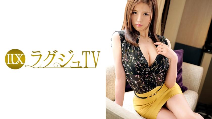 ラグジュTV 836