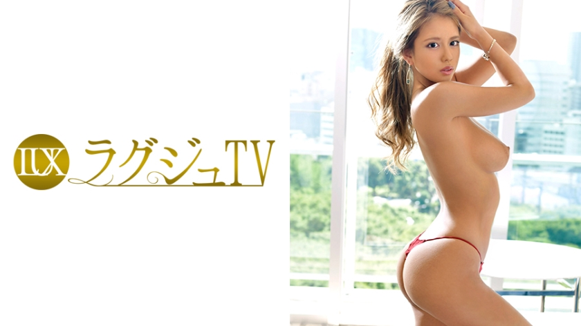 ラグジュTV 831
