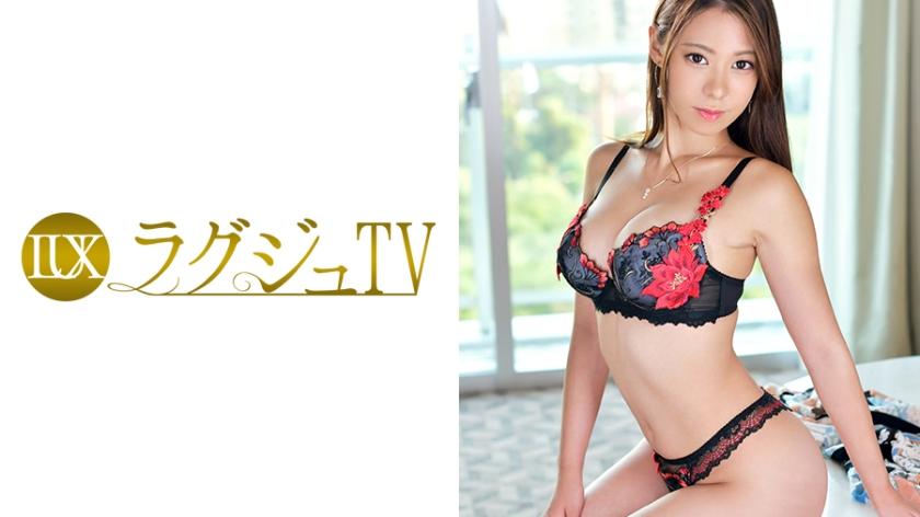 ラグジュTV 864