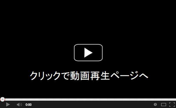 YouTubebanzai.jpg
