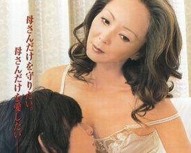 l321banzai.jpg