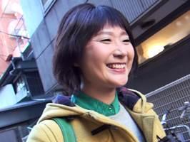 【五十路】おっとり見えて感度抜群の淫乱完熟女 田島博子