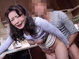 【四十路】お婿さんに妊娠するほど中出しされた姑 三浦恵理子