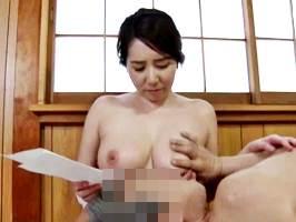 二宮莉央〈ヘンリー塚本〉官能小説家に乳を吸わせてアイディアを出させる女編集者