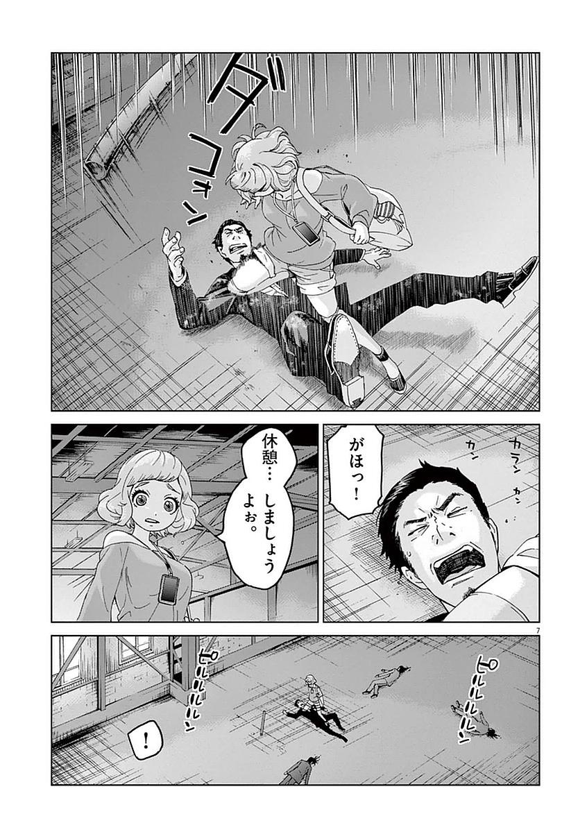 ばいおれ1image075