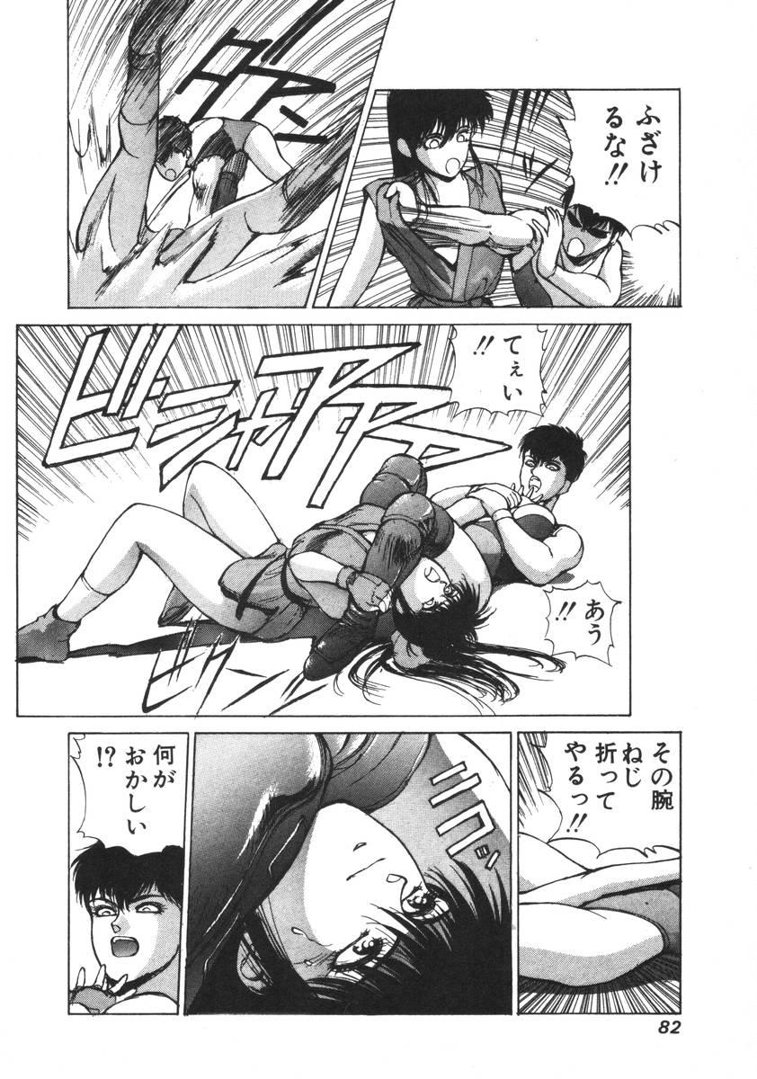 Natsuki06_082.jpg