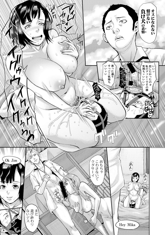 SHINGEKI_201803_127.jpg