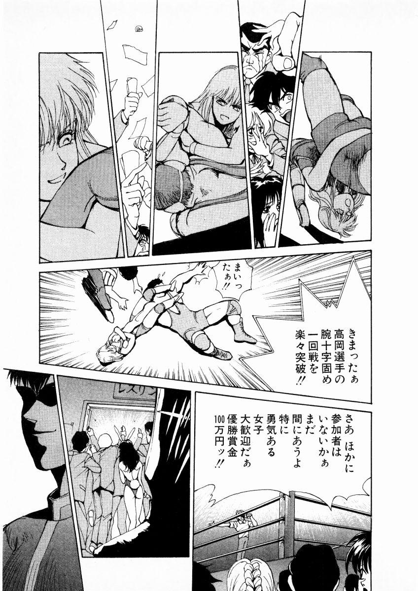 natuki07_016.jpg