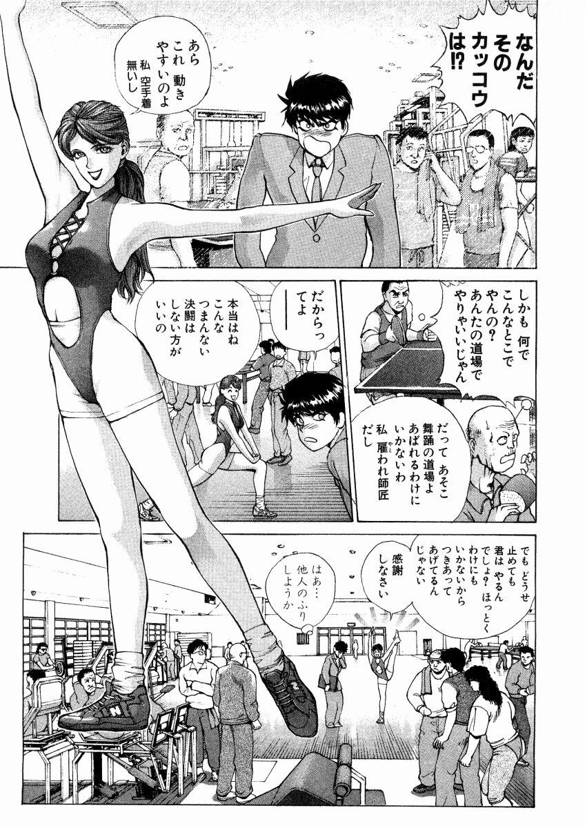 natuki13_065.jpg