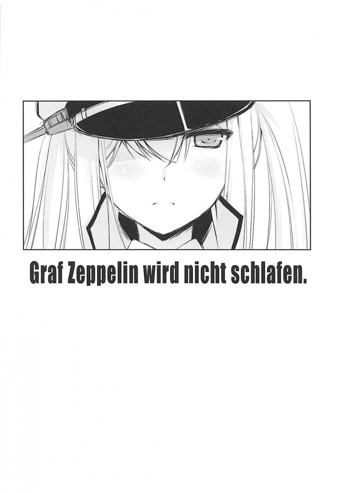 グラーフ・ツェッペリン(GrafZeppelin)「私の口は気に入ったか?」