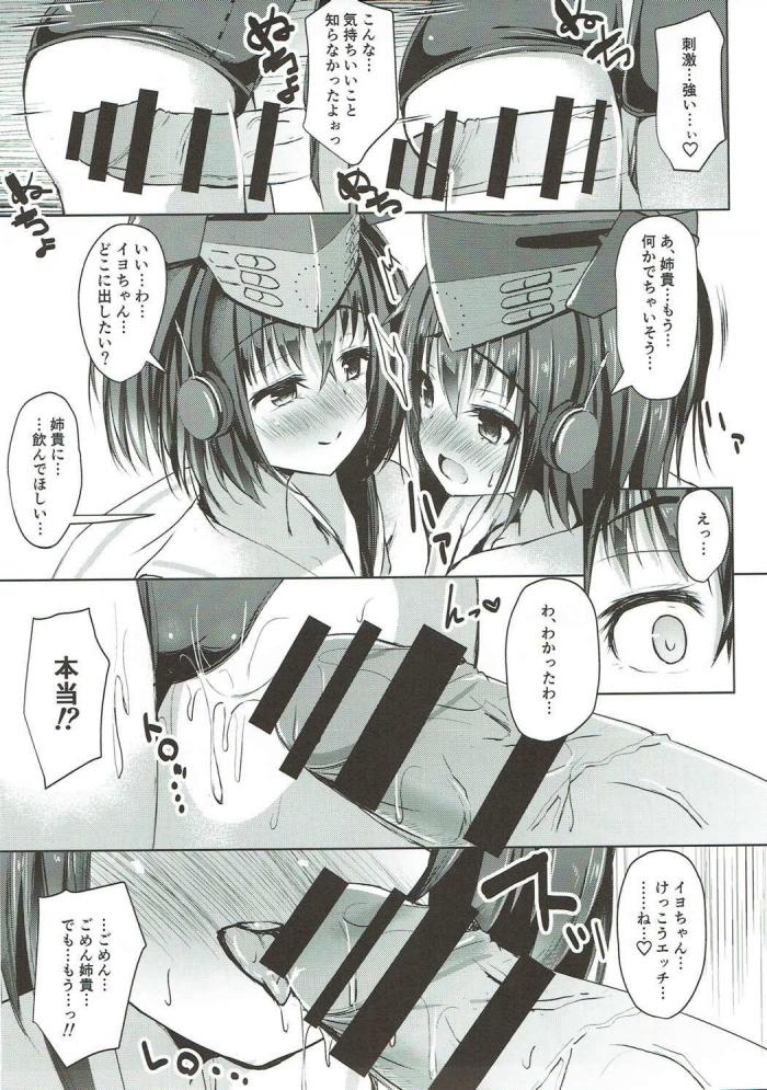 伊13「え~と姉貴?OTNP装備って何?」