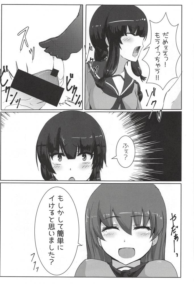 阿武隈「ひえっ!?北上さん…なんて格好してるんですか」