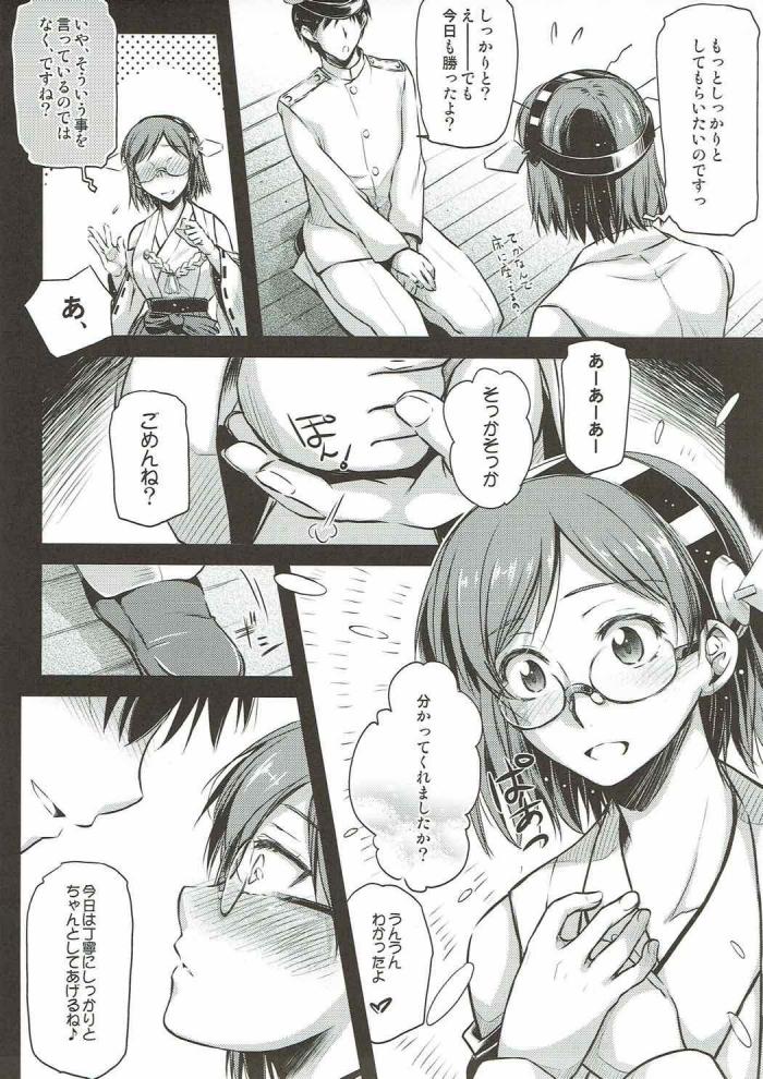 霧島「もおおおおおこの変態提督!!!」