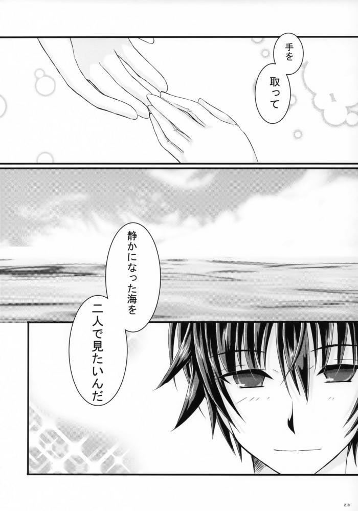 武蔵「提督よ…その…するのか…?」