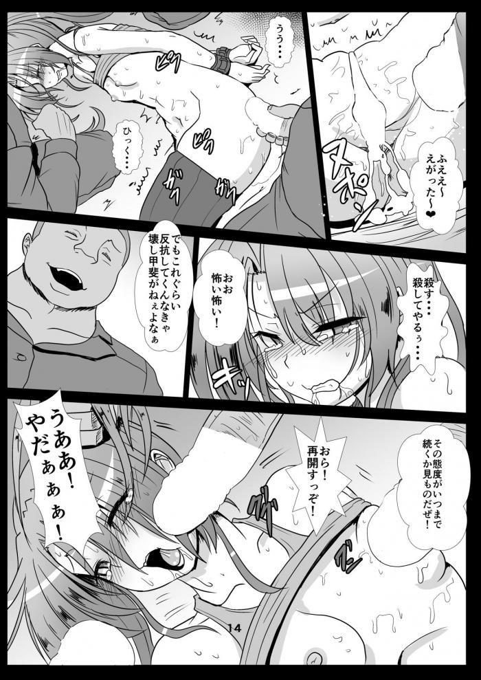 瑞鶴「何がスキンシップよ!女のコの体に触りたいだけでしょ!」