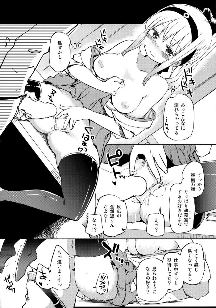 翔鶴「こ、こんなとこ他の娘に見られたらぁ…」