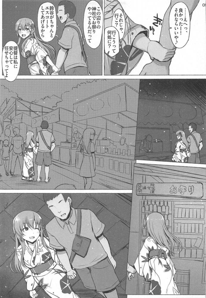 鈴谷「提督女の子の身体にチョロ過ぎじゃん?」