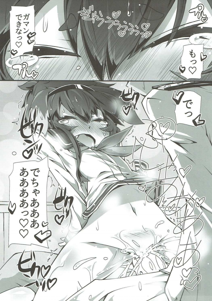 時津風「よしよし大人しくていい子いい子~」