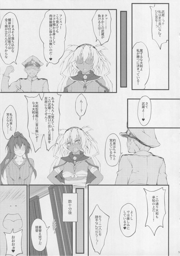 大和「もう…どうして私まで…」
