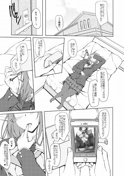yui1_001.jpg