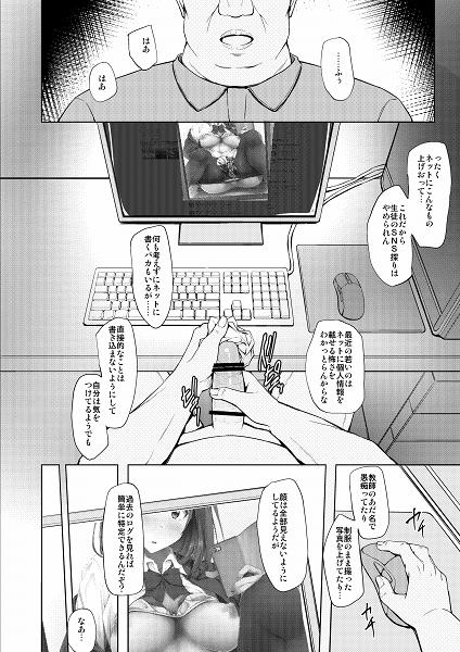 yui1_002.jpg