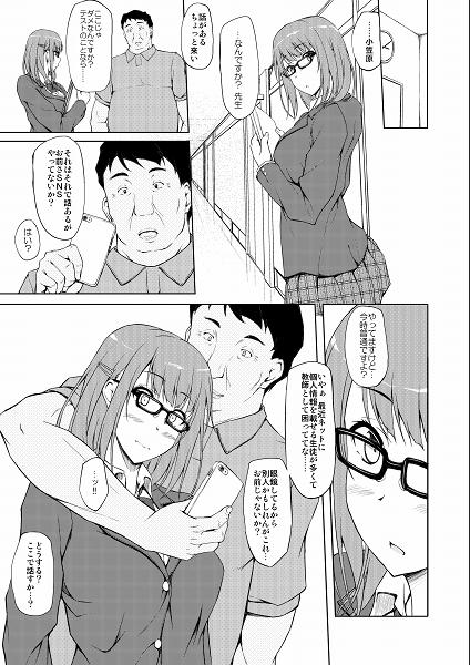 yui1_003.jpg