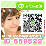 line_left.jpg