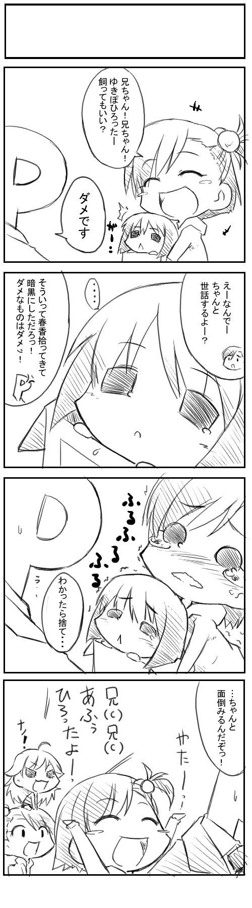 idol_11.jpg
