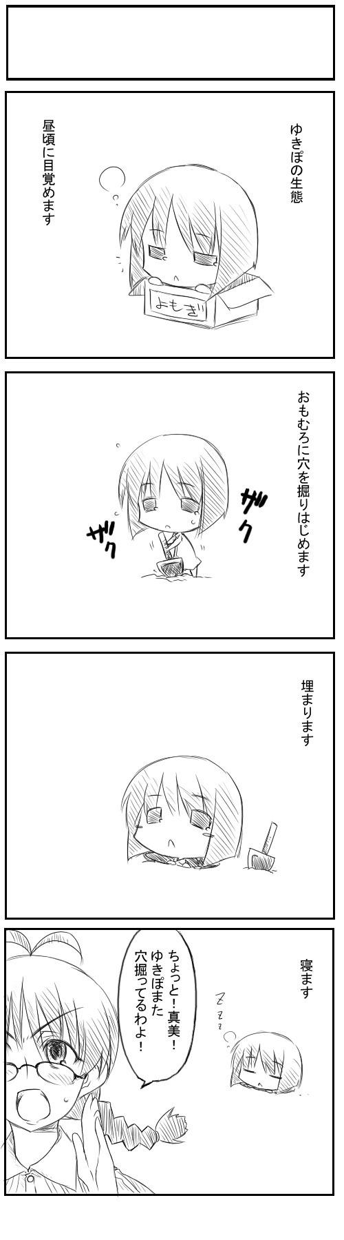 idol_12.jpg