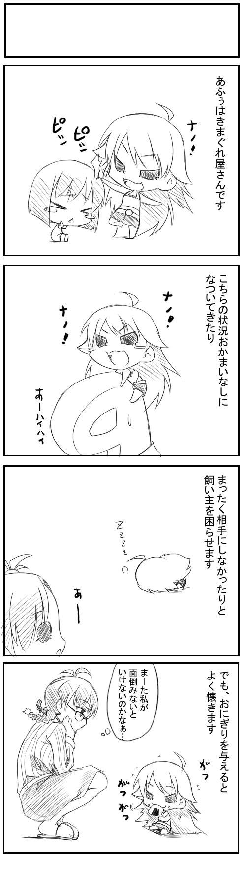 idol_13.jpg