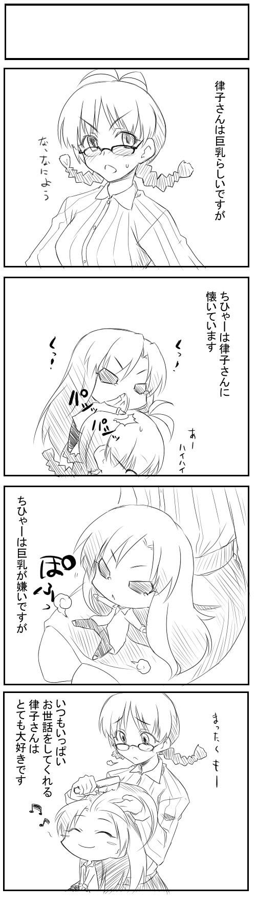 idol_19.jpg
