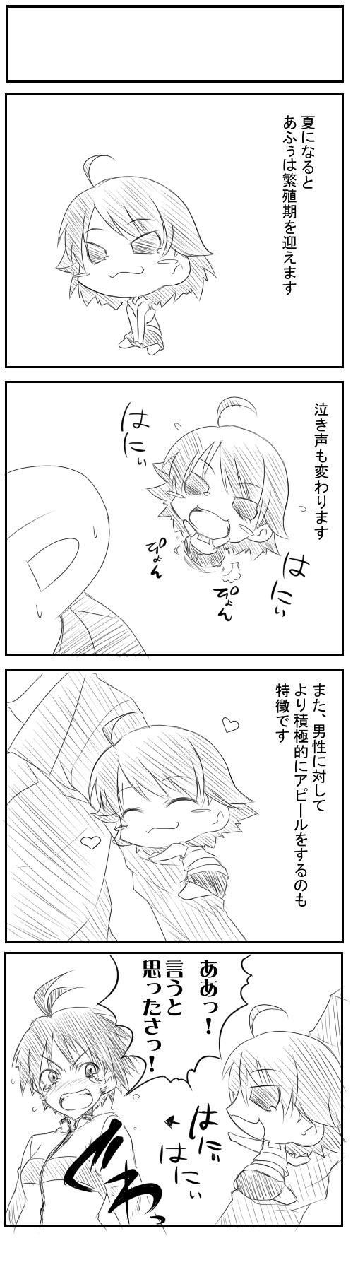idol_20.jpg