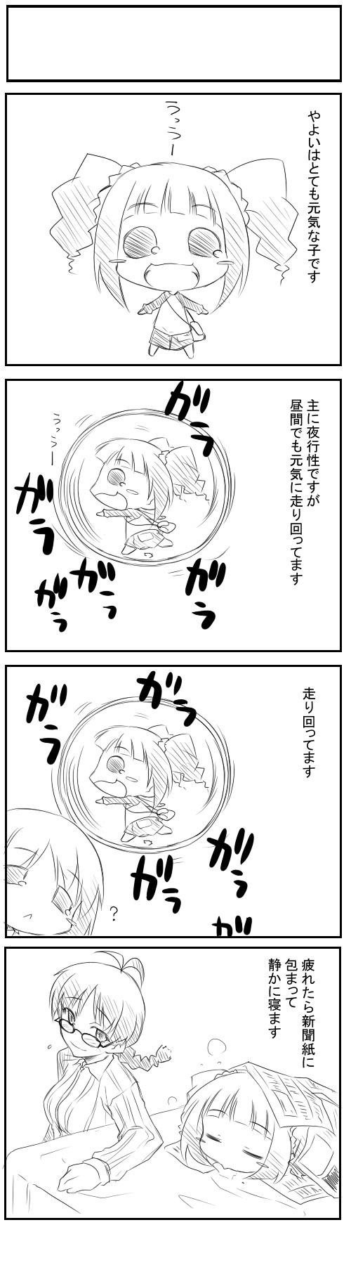 idol_21.jpg