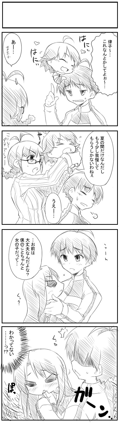 idol_444.jpg